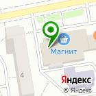 Местоположение компании W-154.ru