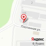 ООО Строп-Н