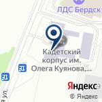 Компания Казачий кадетский корпус им. героя РФ О. Куянова на карте