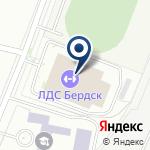 Компания Бердск на карте