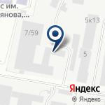 Компания Бердский сервисный центр по ремонту холодильников на карте