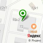 Местоположение компании Строй-Макс
