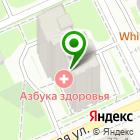 Местоположение компании Новохим-9