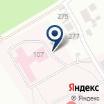 Компания Бердская центральная городская больница на карте
