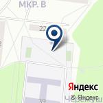 Компания Средняя общеобразовательная школа №12 г. Бердска на карте