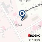 Компания Новосибирское клиническое областное бюро судебно-медицинской экспертизы на карте