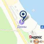 Компания Дюны на карте
