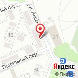 Центральная районная библиотека им. Н.Г. Чернышевского
