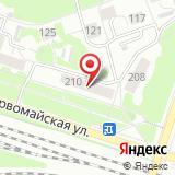 Отдел полиции №9 Первомайский