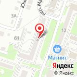 Библиотека им. К.И. Чуковского