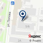 Компания Бердское специальное конструкторское бюро на карте