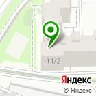 Местоположение компании КРОКУС