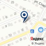Компания Почтовое отделение №3 на карте