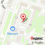 Отдел №40 Управления Федерального казначейства по Новосибирской области