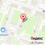 Отдел районной административно-технической инспекции Администрации Первомайского района