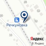 Компания Речкуновка на карте