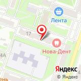 Советский межрайонный следственный отдел