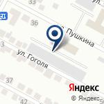 Компания Фирма на карте