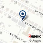 Компания Отдел МВД России по г. Бердску на карте