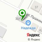 Местоположение компании Обелиск-М