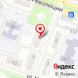 ЗАГС Первомайского района