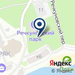 Компания Речкуновский парк на карте