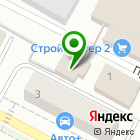 Местоположение компании Сибирский мастеровой