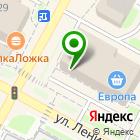 Местоположение компании SmartShop