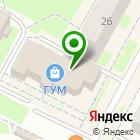 Местоположение компании Грузовоз