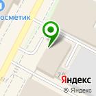 Местоположение компании АртЭК-СЕРВИС