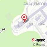 Новосибирский Центр Восстановления Данных