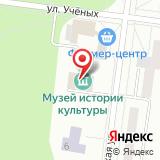Музей истории культуры народов Сибири и Дальнего Востока