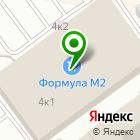 Местоположение компании МаСтак