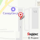ООО Ригер-Новосибирск