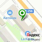 Местоположение компании Компания Нужных Услуг