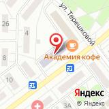 Прокуратура Советского района