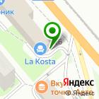 Местоположение компании ПБ Сибирь