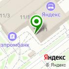 Местоположение компании Центр Коммуникативных Решений