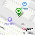 Местоположение компании ДиО