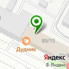 Местоположение компании АвтоТрансПрактик