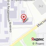 Институт теоретической и прикладной механики им. А.С. Христиановича СО РАН