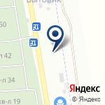 Компания БМЗ сервис на карте
