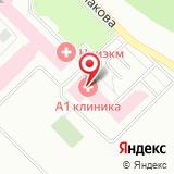 ЗАО Катрен