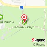 Конноспортивный клуб Советского района