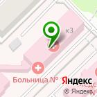 Местоположение компании Вяз
