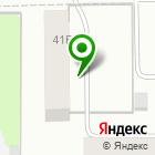 Местоположение компании Академик