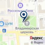 Компания Пункт приёма платежей на карте