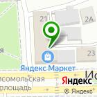 Местоположение компании Жилищный центр