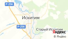 Гостиницы города Искитим на карте