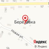 Берёзовский Культурно-досуговый центр
